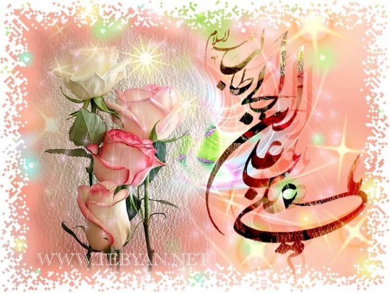 عاشقان علی (علیه السلام)